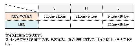 H07フットアンディーズサイズ
